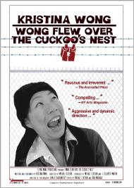 Wong Poster